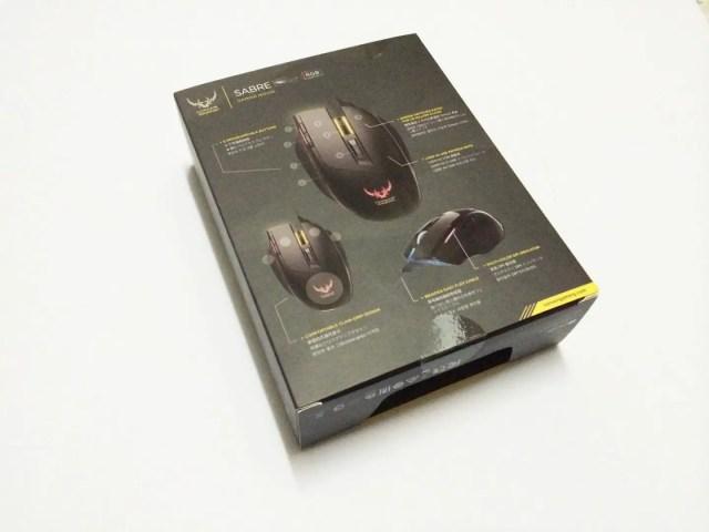 Unboxing & Review: Corsair Gaming Sabre Laser RGB Gaming Mouse 4