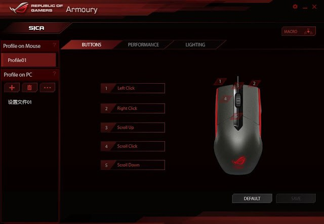 ASUS Republic of Gamers Sica Gaming Mouse Review 61
