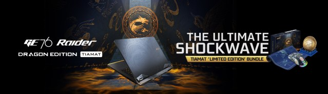 MSI GE76 Dragon Edition Tiamat Featured