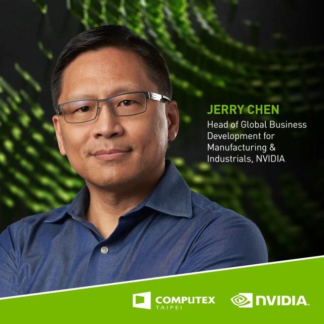 Jerry Chen Keynote