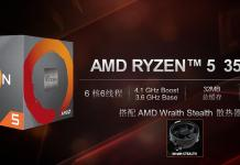 AMD Ryzen 5 3500X (1)