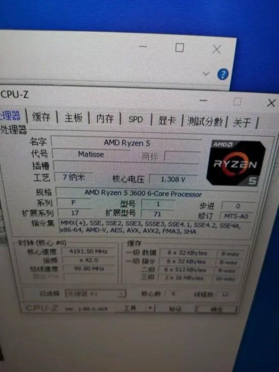 AMD Ryzen R5 3600 Cinebench R15 score leak (2)