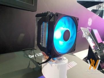 Cooler Master H212 Concept