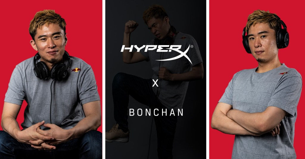 HyperX Sponsor Bonchan Street Fighter Champion