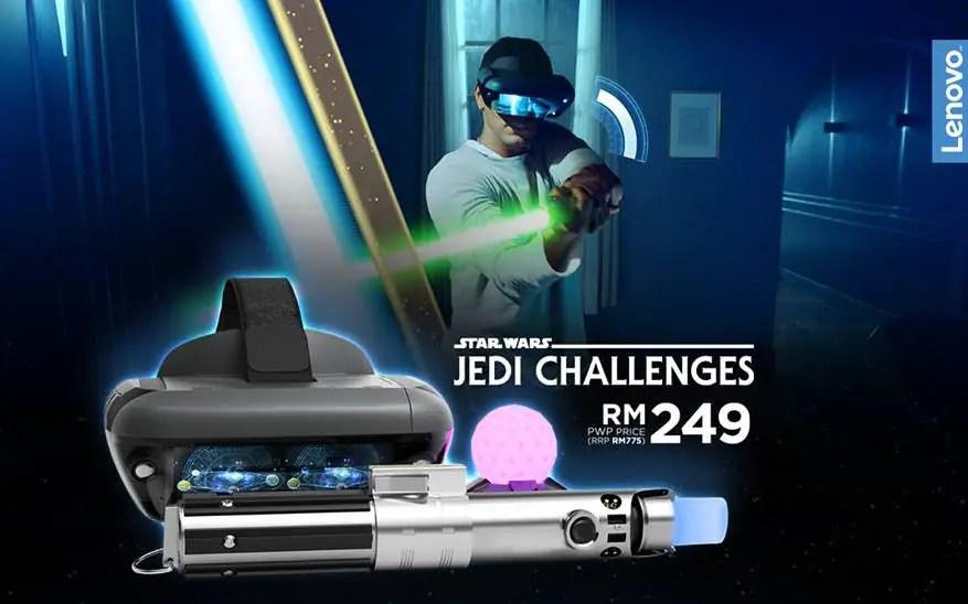 Lenovo Hari Raya Deals - Star Wars Jedi Challenges Promotion