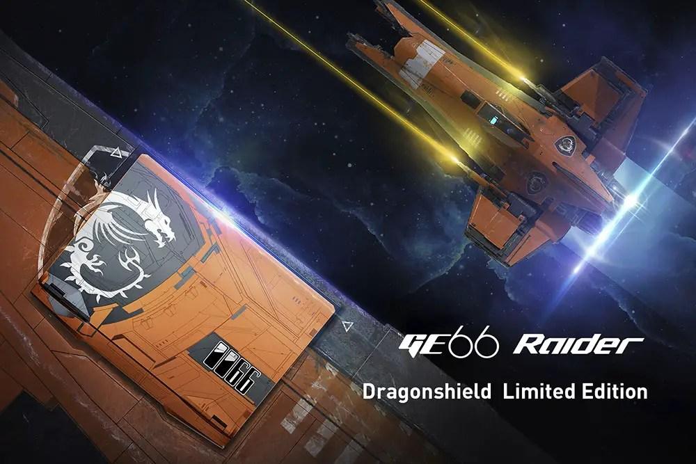 MSI GE66 Raider Dragonshield Limited Edition