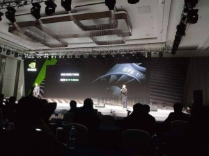 NVIDIA GeForce GTX 1660 leaked featured