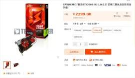NVIDIA GeForce RTX 2060 Taobao Leak (4)