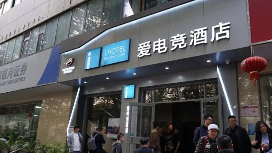 NVIDIA iCafe 2019 Zhengzhou iHotel (1)