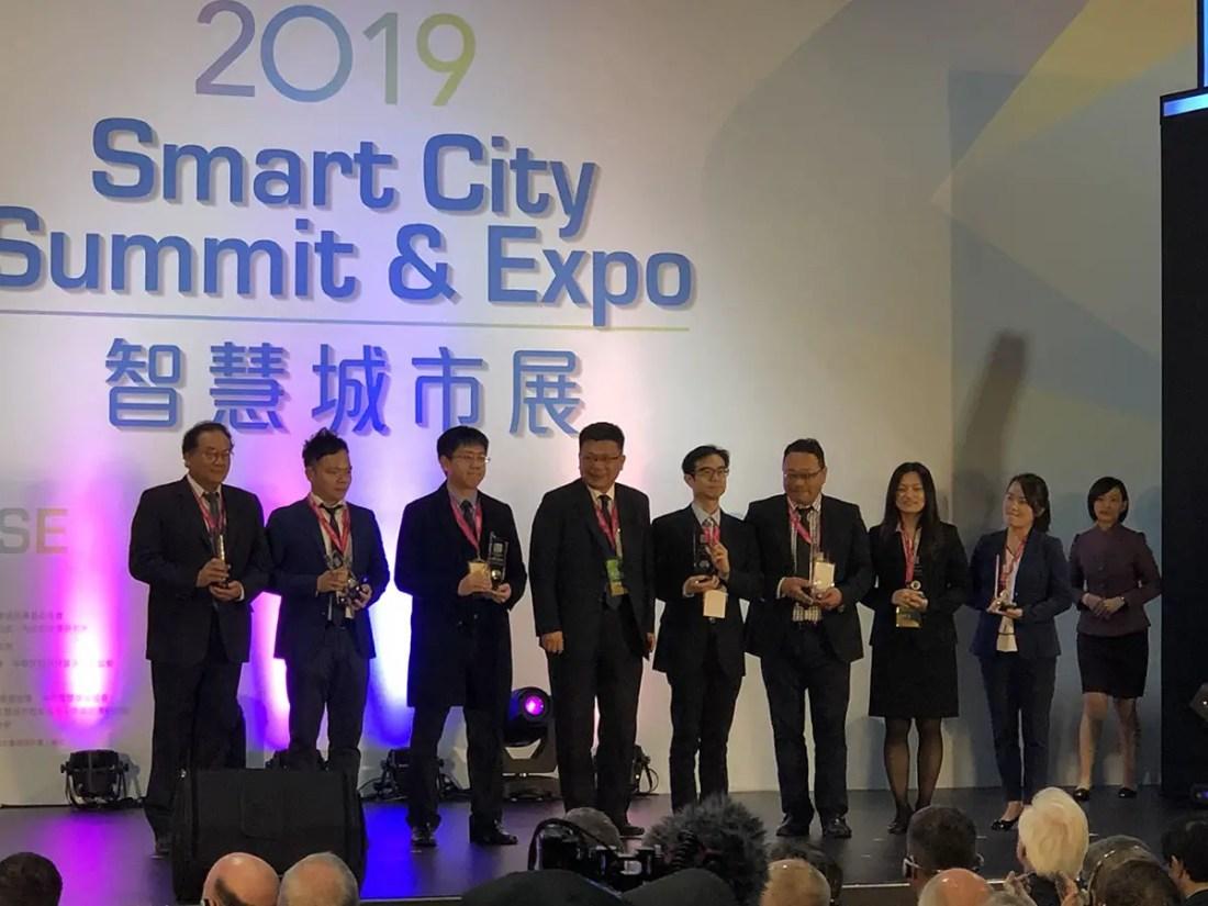 SCSE 2019 Smart City Experts