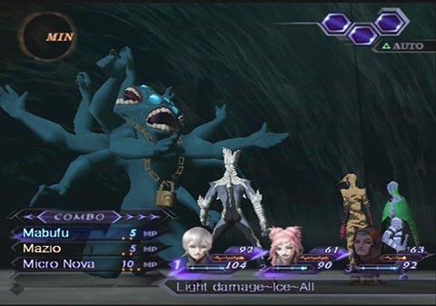 SMT Digital Devil Saga 2