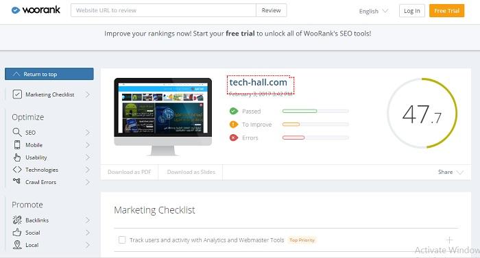 أفضل 10 مواقع هامة لأصحاب المواقع والمدونات لتحليل السيو والزيارات وغيرها