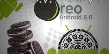 تعرف علي أهم المميزت القادمة في أندرويد 8.0 Android O