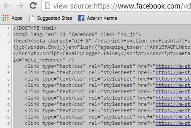 كيفية تحميل فيديوهات الفيسبوك العامة والخاصة