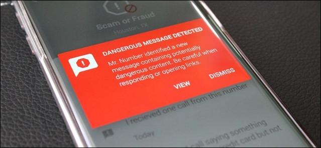 كيفية حظر الرسائل غير المرغوب فيها على أجهزة iPhone و Android