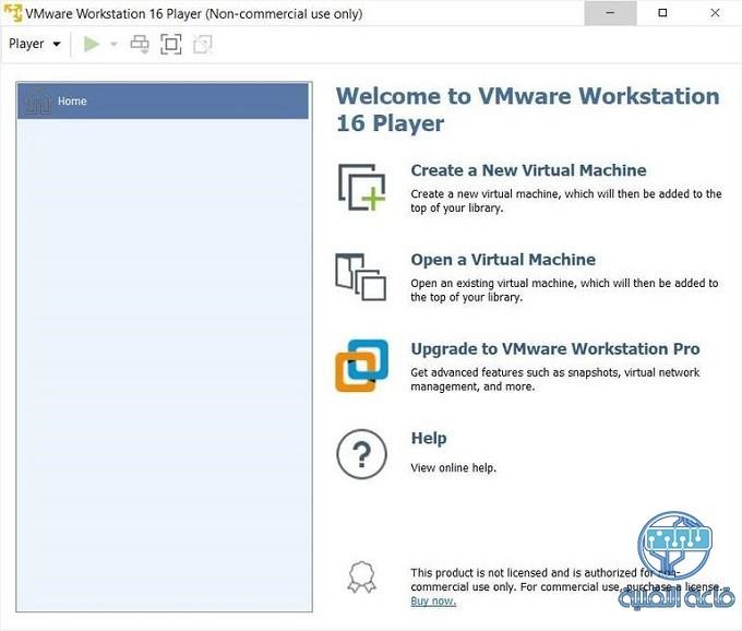 كيفية تثبيت ويندوز 11 علي نظام وهمي او افتراضي باستخدام VMWare