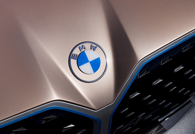 BMW logo – put kroz istoriju