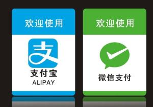 Alipay Application