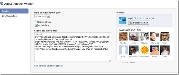 facebook_Widget