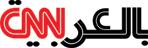 cnn_arabic_logo