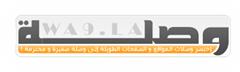 wa9la_logo