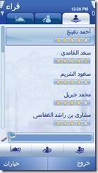 Boyoot-Allah-3