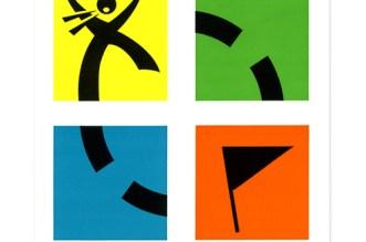 شعار جيو كاشنج