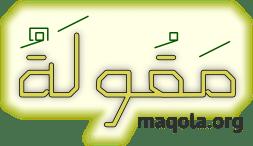 maqola4