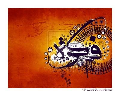 1307856270 idea by kaela16 d2gg0ob تراجع المشاريع العربية على الإنترنت