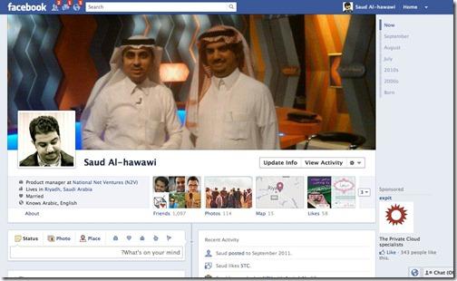 Screen Shot 2011-09-23 at 1.31.26 AM