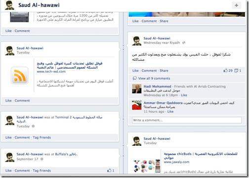 Screen Shot 2011-09-23 at 1.31.44 AM