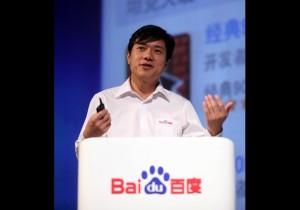 روبين لي - مؤسس موقع بايدو الصيني