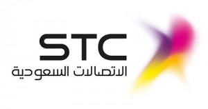 STC Logo Option 1 300x158 نتائج مسابقة عالم التقنية لأفضل مشاريع الويب العربية لعام 2011