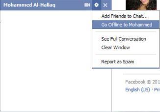 fb الفيس بوك يضيف ميزة الظهور غير المتصل لكل صديق بشكل مستقل