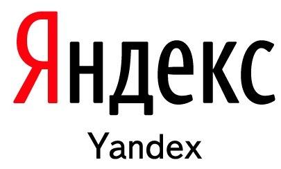 yandex large1 محرك البحث الروسي Yandex يوقع عقد شراكة مع تويتر