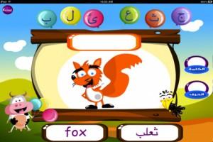 Iqraa2 300x200 اقرأ مع مومو: تطبيق القراءه والكتابه للأطفال على الآي فون والآي باد
