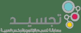 tajseed_logo