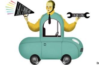 زين وفن صناعة السيارات
