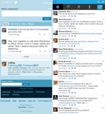 new old merged21 تويتر تحدث موقعها للهواتف المحمولة جذرياً