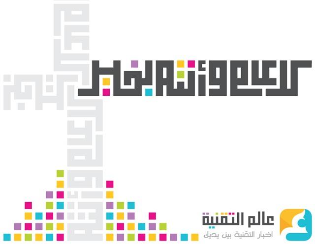 eid-final