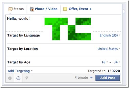 page post targeting enhanced screenshot thumb صفحات الفيس بوك : يمكن الأن تحديد الفئة المستهدفه عند نشر التحديثات