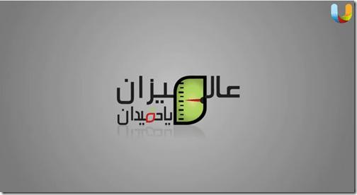 3almezan