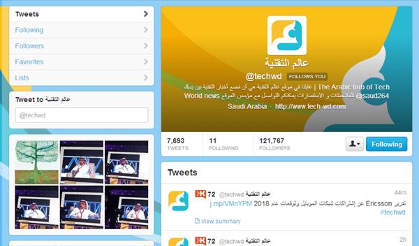 عالم التقنية تويتر