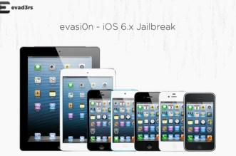 Evasi0n-Jailbreak-iOS-6.1-Untethered-Utility