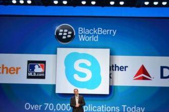 bb10 skype