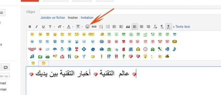 emoticone gmail