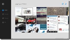 تطبيق تويتر (4)