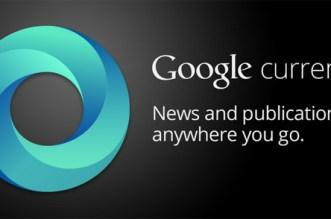 New-Google-Currents