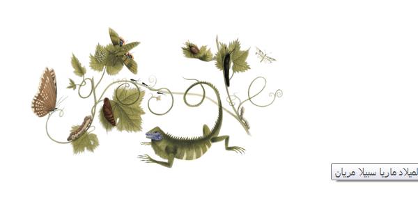 جوجل غير شعاره احتفالا بماريا سبيلا عالمة الحشرات.