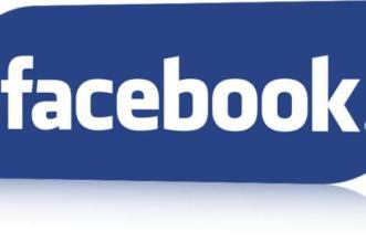 في الحقيقة.. مستخدمو الفيس بوك يكرهون الإعلانات
